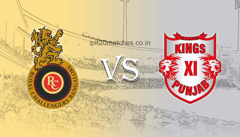 royal challenger vs kings xi punjab ipl